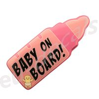 Baby On Board Pink Bottle 3D Decal Domed bumper warning sticker car safety sign