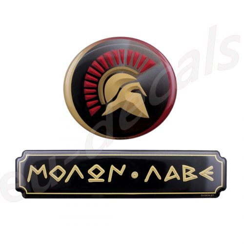 Oval Spartan Helmet and Black MOLON LABE